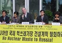 애물단지 '핵폐기물' 러시아로?