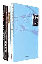 창작과비평사, 시·소설·평론 '3관왕'