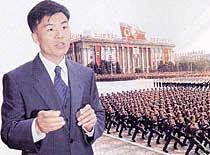 북한 군복무 경력 南에서도 인정?