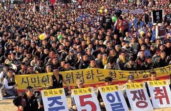 冬鬪 행렬… 대한민국은 시위중