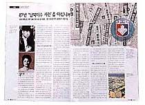 15년 만에 밝혀진 '수지 킴 사건'의 진실