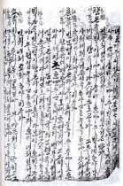 조선시대 사람들은 뭘 먹고 살았을까