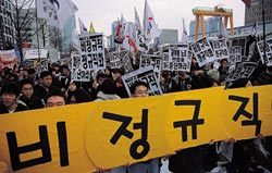 勞政 갈등 불씨 된 '비정규직 법안'