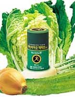 야채 다섯 접시 분량의 영양분을 '캡슐 2알에'