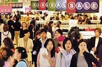 한국경제, 고생 끝 행복 시작?