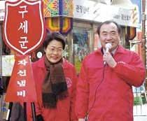98년 이어 서울시장 출마 도전장