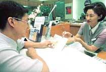 직장 초년병 '근로자우대저축' 필수