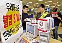 S/W 불법유통 와레즈는 '사이버 해적'