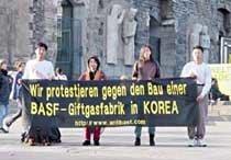 한국 환경운동가들 외침 '독일 하늘'에 메아리