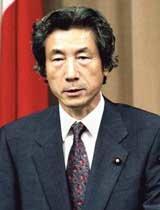 화낼 땐 언제고 일본 총리 오라구요?