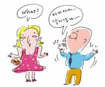 영어공부도 변해야 한다