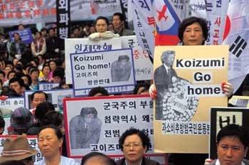 너희가 진정 한국의 아픔을 아느냐