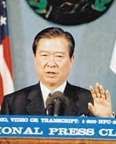 한국도 '국가원수 NPC 연설' 제도 생기나