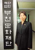 """문화도시 부천 만들기 """"어깨가 무거워요"""""""