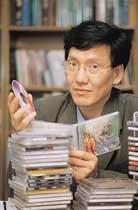 '대마도는 한국 땅' 인터넷선 벌써 떴네'