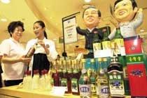 북한물품 수입 경쟁 '꼴불견'
