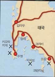 """""""우르릉 5~6m 살인 파도…   기억하기 싫은 악몽"""""""