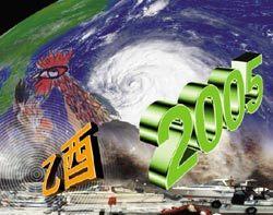 덥고 건조한 날씨 또 지진 해일 걱정된다