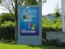 만능 '윈도XP' 또 한번의 '환골탈태'