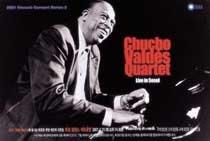 정제된 열정 … 아프로 쿠반 재즈의 '전령사'