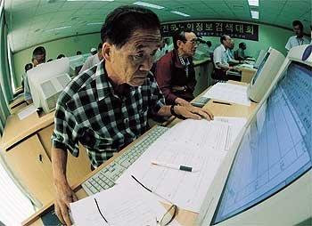 '인터넷 항해' 정년은 없다