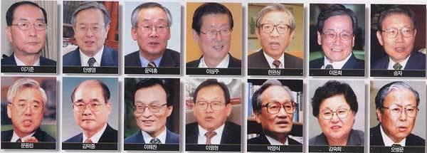 바꾸고 또 바꾸고   그 이름 '동네북 장관'