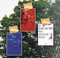 불륜은 문학, 사랑은 소설?