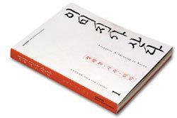 한국 시각문화 연구 주춧돌 놓다