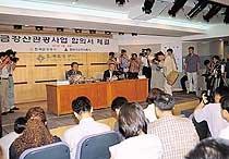 '남북협력기금'도 밑 빠진 장독될라
