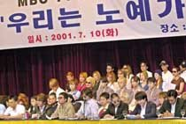 MBC 시청률 곤두박질, 고민은 차곡차곡