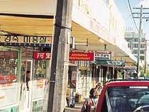 '이민 사기'에 호주드림 산산조각