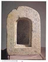 1300년 전 백제에 '寶憙寺'가 있었네
