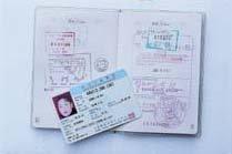조선족 여인들의 '국적 없는 타향살이'