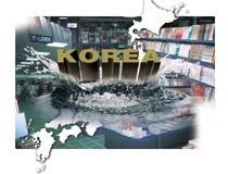 한국 출판 '南伐'은 시작됐다