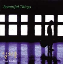 임지훈 'Beautiful Things' 外