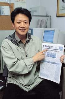 조선족 소식은 '동북아신문'에서 보세요