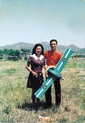 비행기를 좋아했던 나의 부모님