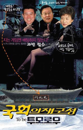 박주영 신드롬 外