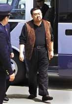 '황태자' 김정남, 베이징에서 근신중