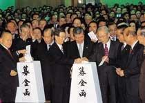 '후원회 대박' 꿈 들뜬 한나라당