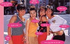 일본 신세대 80년대 패션 열풍
