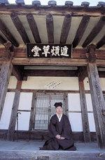 700년간 의성 김씨만 살아온 '안동 둔번마을'