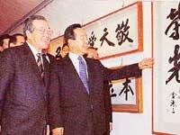 '신 3김 연합' 큰 그림 그리기