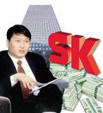 SK 최회장, 그룹 장악 뒤탈날라