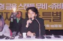 '쉘 위 댄스'의 감동 '쥬바쿠'서 맛보세요
