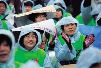 여성 노동자 세상, 그날이여 오라!
