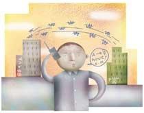 개인연금저축 바꿔타기 작전