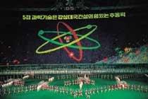 북한 'IT 축지법'에 승부 걸었다