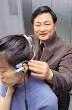 '대박예감' 뼈로 듣는 헤드폰 개발했어요