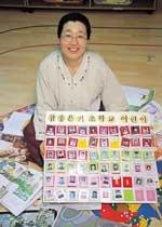 유아 대안학교 산파역 '아이들의 친구'